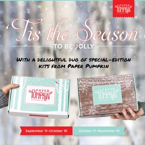 Stampin' Up! 'Tis the Season Paper Pumpkin